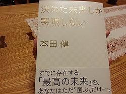 20151127_170009
