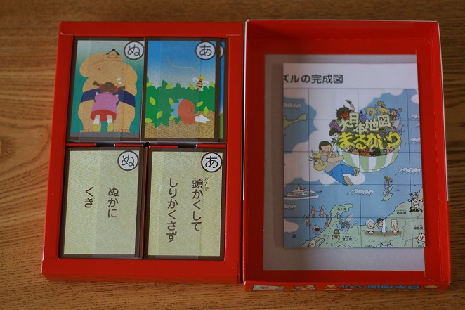 ことわざカルタと日本地図カルタの中身の画像